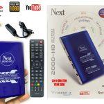 IPTV Kıbrıs Türkçe Yabancı Full Paket